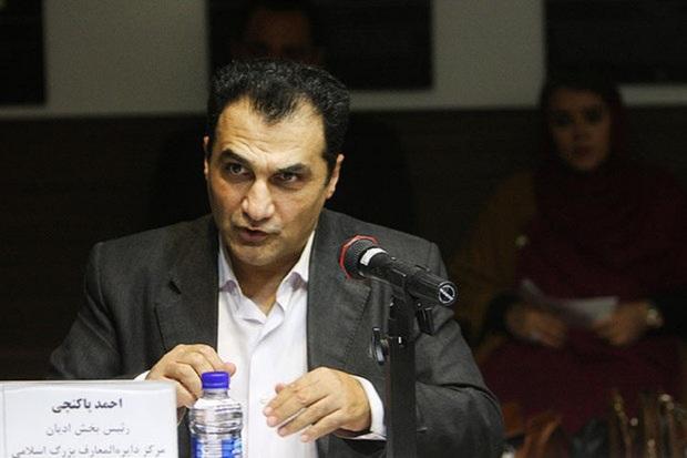 سفیر جدید ایران در یونسکو کیست؟