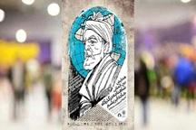 همایش بین المللی شاهنامه در گذرگاه جاده ابریشم در مشهد آغاز شد
