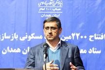 جلوه همدلی ملت در کمک به زلزله زدگان کرمانشاه تجلی یافت