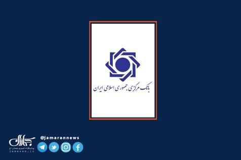 از 5 بهمن تراکنشهای بدون کد شهاب در «ساتنا» برگشت می خورند