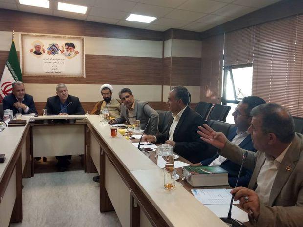 دادگستری برای ساخت مسکن در بومهن کوه را صاف کرده است