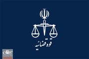 تکذیب خبر بخشنامه دادستانی در مورد بلامانع بودن استفاده از سوخت مازوت در نیروگاهها