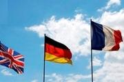 نامه تروئیکای اروپا به رییس شورای امنیت: تعلیق تحریمها علیه ایران ادامه خواهد یافت