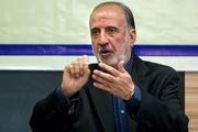 ۳۴ بوستان جدید در تهران احداث می شود