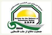 بیانیه جمعیت دفاع از ملت فلسطین به مناسبت سالروز پیروزی انقلاب اسلامی