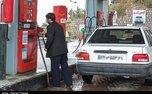 در ایام نوروز روزانه چند لیتر بنزین مصرف می شود؟