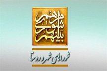 همایش روز ملی شوراها در پلدختر برگزارشد
