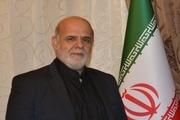 سفیر ایران: بعید میدانم امسال عراق زوار خارجی از ایران و دیگر کشورها را بپذیرد