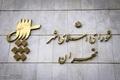 مردم غایبان مدیریت شهری در دوره ششم هستند/ کمترین میزان مشارکت مردم تهران در انتخابات شوراها ثبت شد