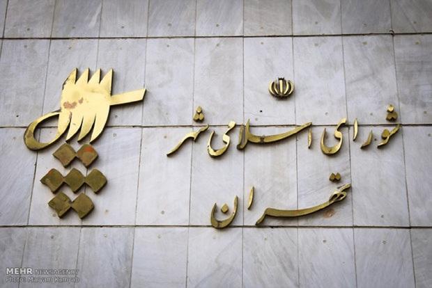 صحت انتخابات شورای شهر تهران 1400 تایید شد