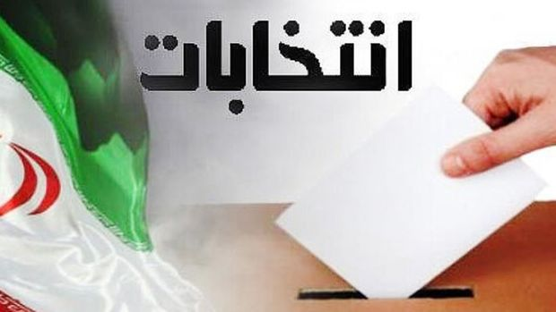 عزل رییس یک منطقه انتخاباتی به دلیل جانبداری از یک نامزد