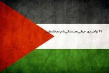 توییت سخنگوی وزارت خارجه درباره روز جهانی همبستگی با مردم فلسطین