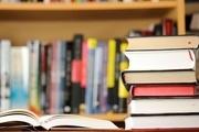 ۲۴۰ میلیارد ریال کتاب از خراسان رضوی صادر شد