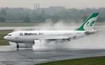 ادامه پروازهای «ماهان» به چین پس از دستور توقف پروازها!