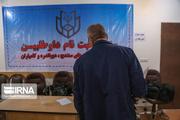 ۹۵ داوطلب برای انتخابات مجلس در کردستان ثبت نام کردند