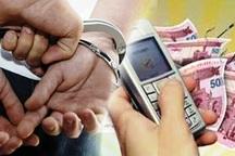 کلاهبردار حرفه ای در زندان قزوین شناسایی شد