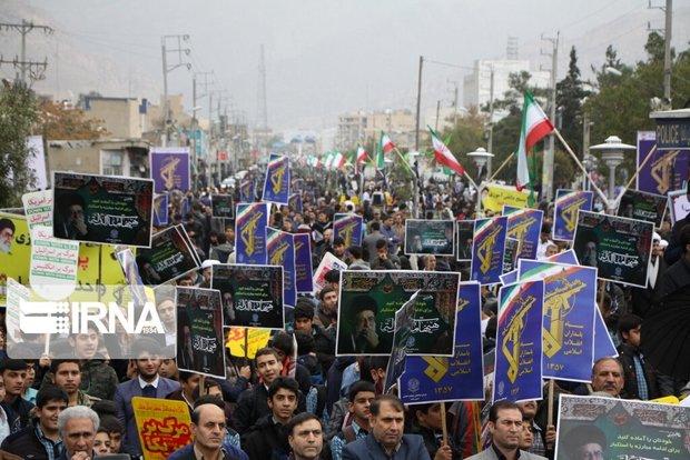 مسیرهای راهپیمایی ۱۳ آبان در ایلام اعلام شد