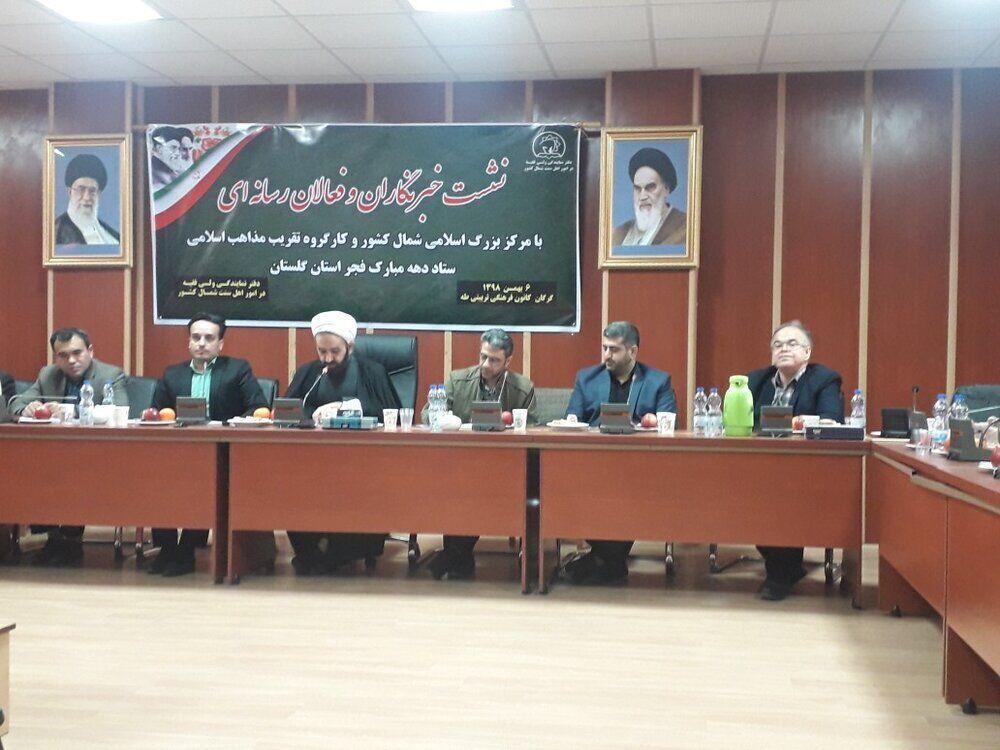 فعالیت ۱۰۳ مدرسه علوم دینی اهل سنت از برکات جمهوری اسلامی است