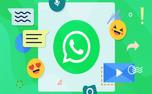 روش بازیابی پیام های حذف شده در واتساپ در گوشی های اندروید