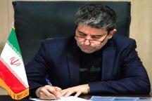 مدیرکل امنیتی استانداری آذربایجان غربی منصوب شد