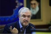 نامه وزیر بهداشت به دبیرکل بهداشت جهانی: آمریکا دسترسی ایران به تامین دارو را محدود کرد