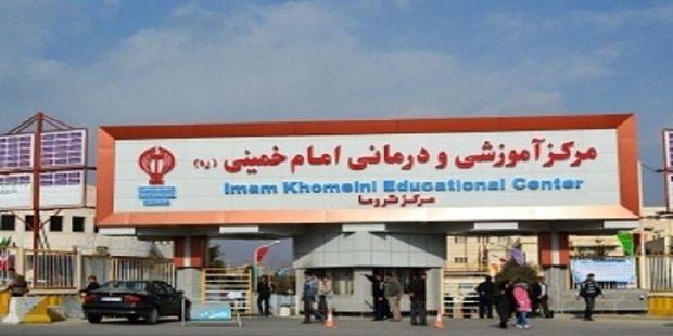 گزینه مربوط به قومیت در پذیرش بیماران سرطانی بیمارستان امام ارومیه اختیاری است