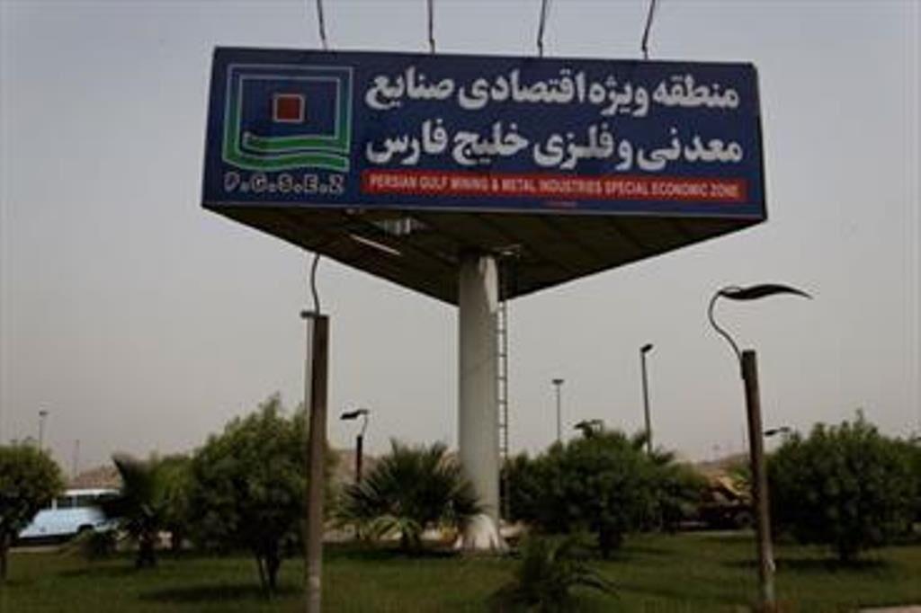 سرمایه گذاری ۱۳۰۰ میلیون دلاری درمنطقه ویژه اقتصادی خلیج فارس