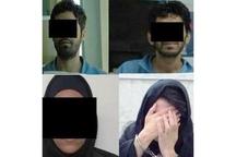4 کلاهبردار با 300 شاکی دستگیر شدند