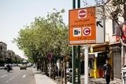 طرح ترافیک به خاطر وضعیت قرمز تهران تغییر می کند؟