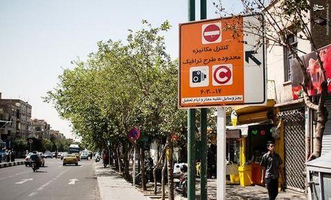 جزییات طرح ترافیک تهران در سال 1400 اعلام شد