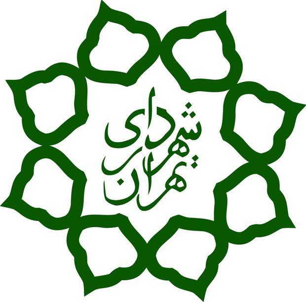 رییس هیات مدیره سازمان فرهنگی هنری شهرداری تهران منصوب شد