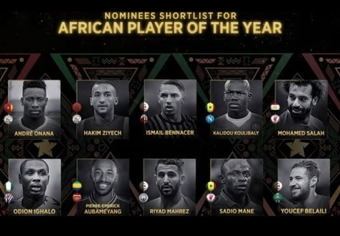 معرفی ۱۰ نامزد نهایی کسب عنوان مرد سال فوتبال آفریقا