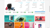 20 ایده پولساز برای کسب درآمد از وب سایت