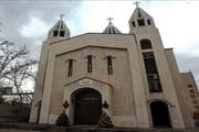 حریم قانونی کلیسای سرکیس پایتخت تعیین میشود