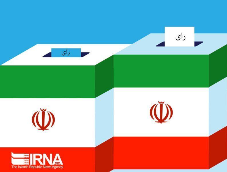 تعداد نامزدهای انتخابات مجلس در استان مرکزی به یکصد و ۷۷ نفر رسید