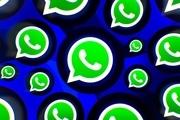 سه روش برای هک نشدن در واتساپ/ چگونه امنیت واتس اپ را بالا ببریم؟
