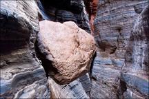 پژوهشکده سنگ در دانشگاه لرستان راه اندازی می شود