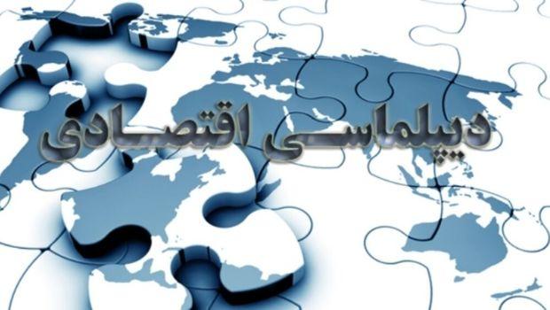 ظرفیت های هرمزگان در دیپلماسی اقتصادی با قاره آفریقا