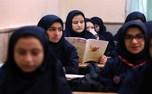 وزیر آموزش و پرورش: ۳۰ درصد دانش آموزان به اینترنت دسترسی ندارند