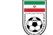 پاسخ فدراسیون فوتبال به اظهارات رئیس فراکسیون ورزش