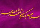 مولودی میلاد حضرت معصومه/ حسین طاهری+ دانلود