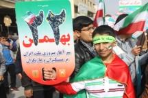 شورای هماهنگی تبلیغات اسلامی ایلام مردم را به شرکت در راهپیمایی 22 بهمن فراخواند