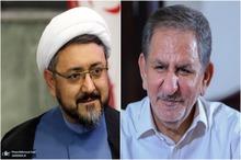 دیدار سرپرست موسسه تنظیم و نشر آثار امام خمینی(ره) با معاون اول رییس جمهور