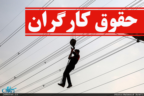 صداوسیما باید مطالبهگری کارگران را بیش از هر قشر دیگری پوشش دهد