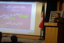 انقلاب اسلامی بر بازگشت جنبه حکیمانه به علم و فناوری تاکید دارد