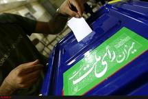 اسامی تمامی نامزدهای انتخابات شورای شهر بوشهر