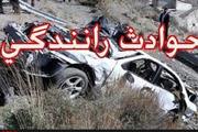 تصادف مرگبار با ۴ کشته و دو زخمی در آمل