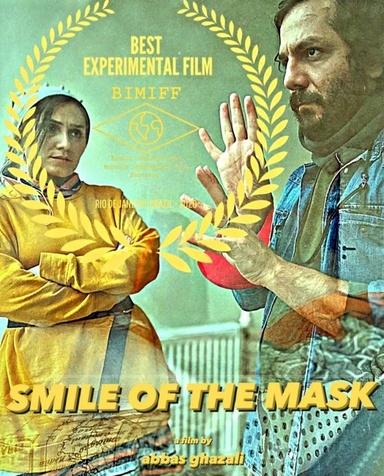 """جایزه جشنواره برزیلی به """"لبخند ماسک"""" رسید"""