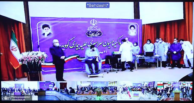 با دستور روحانی واکسیناسیون کرونا در ایران آغاز شد