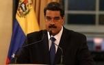 مادورو: به زودی به ایران سفر خواهم کرد/ باید شخصاً از مردم تشکر کنم